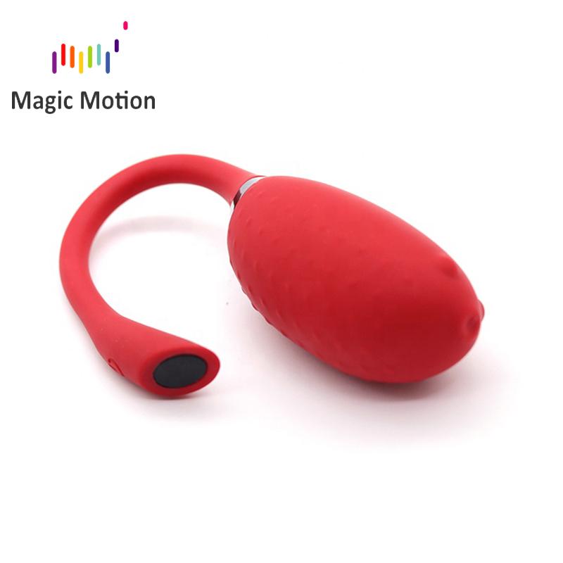 Magic-Motion-Flamingo-69-2