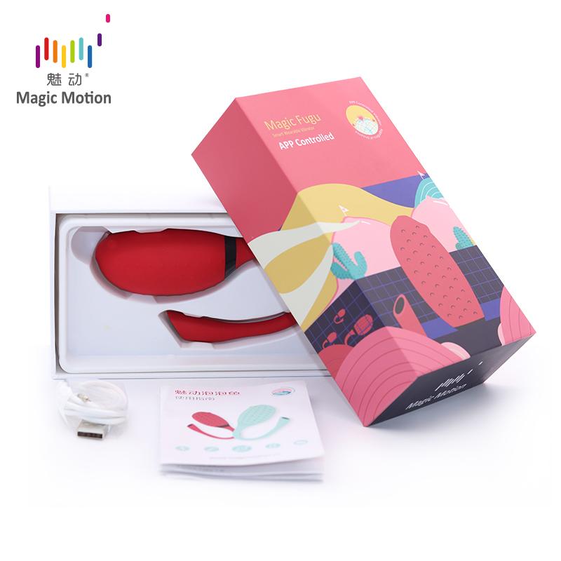 Magic-Motion-Flamingo-69-7