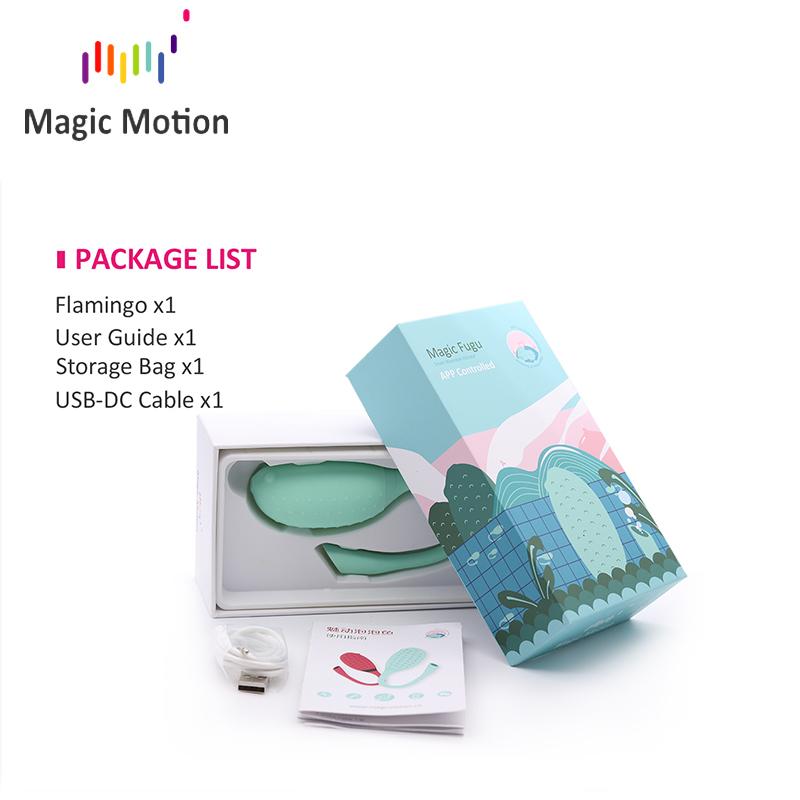 Magic-Motion-Flamingo-69-75